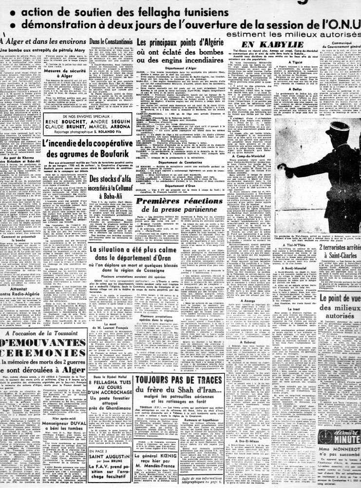 ALGERIE PRESSE 1954 - (3 journaux en tout)  COMPLET. 210