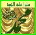مواهب المنان 10635810