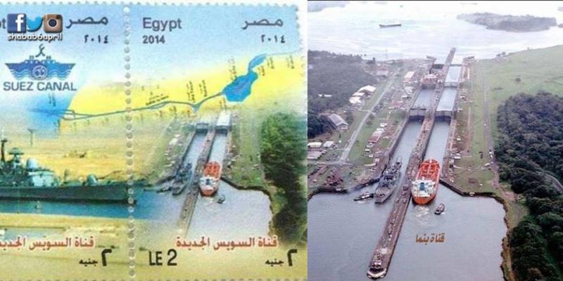 Update: La nouvelle Egypte de l´apres-révolte. - Page 6 10703910