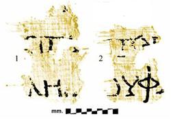 Les fragments les plus anciens du Nouveau Testament 250px-10