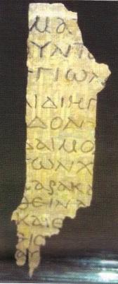 Les fragments les plus anciens du Nouveau Testament Gc402_10