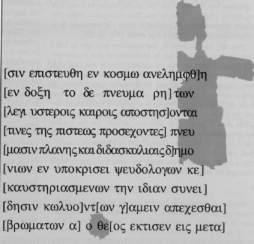 Les fragments les plus anciens du Nouveau Testament Paul_710