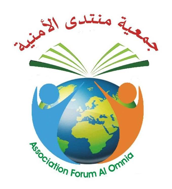 منتدى الامنية   Forum alomnia تحت شعار الامنية صنع المستحيل.