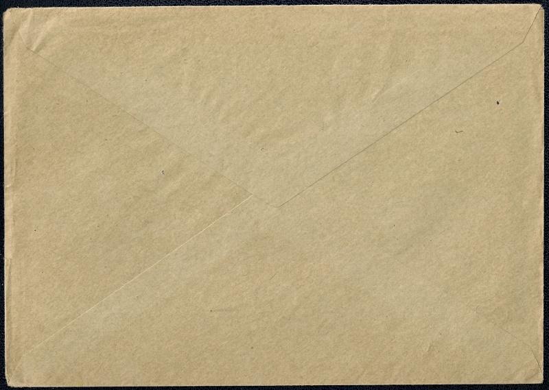 1945 - OPD Schwerin 1945 - 1952 (Teil 2) - Seite 2 1945-121