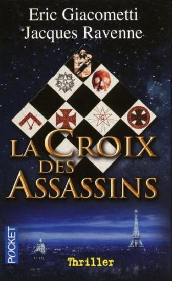 COMMISSAIRE ANTOINE MARCAS (Tome 5) LA CROIX DES ASSASSINS de Giacometti Ravenne Commis10