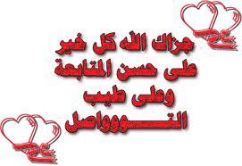 خواطر تسبيح - محمد بن يوسف الزيادي  13420916