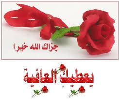 ربط العبادات بالسلوك والمعتقد=1= محمد بن يوسف الزيادي Images17