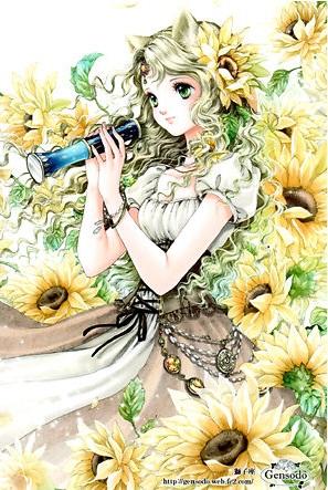 [Terminé] Leo - Shiitake Gensodo artwork (Zodiac) 48078110