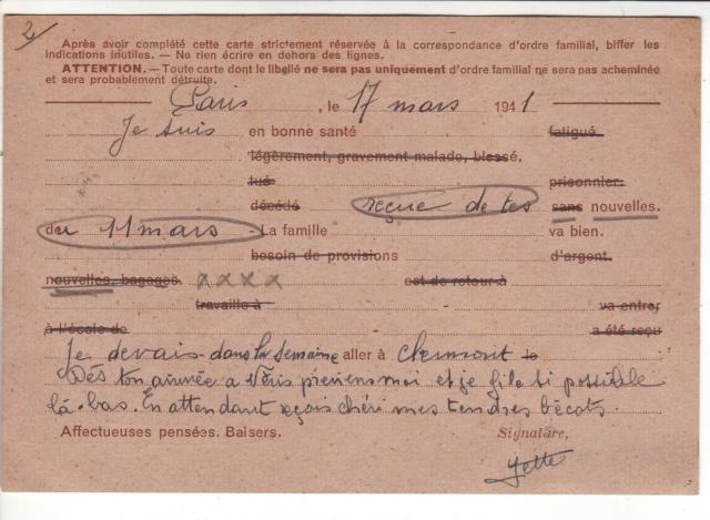 Note E.P.1 du 04.12.1940 relative au contrôle à exercer sur les Cartes Postales familiales (Interzone) 4001310