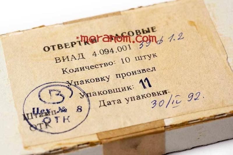 Le bistrot Vostok (pour papoter autour de la marque) - Page 40 15076710