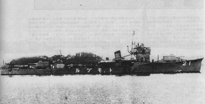 Les problèmes de stabilité des navires japonais de 1931 Tomodz13