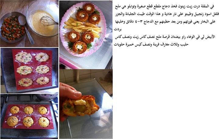 أطباق في صور 10393510
