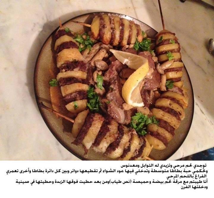 أطباق في صور 10491210
