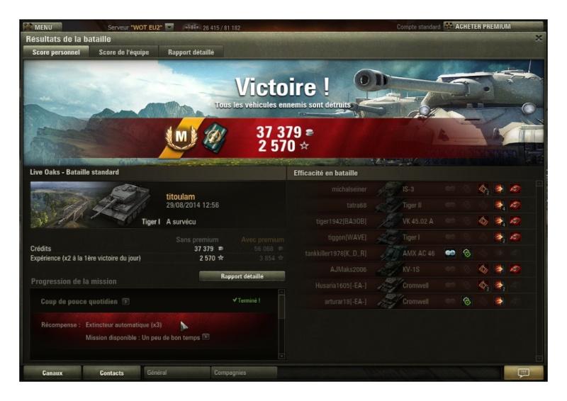 World of Tanks Wot11