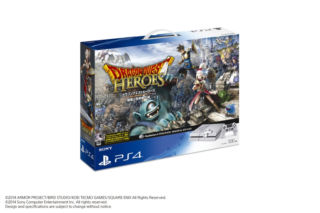 PS4 Dragon Quest Heroes ! Dragon10