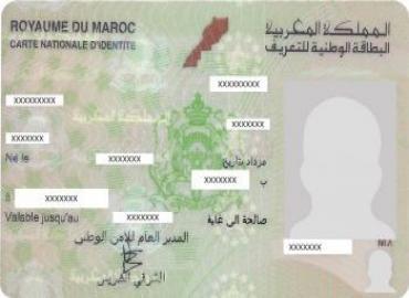 تمديد العمل ببطاقة التعريف الوطنية لمدة سنة إضافية الى نهاية 2015 Cin_el10