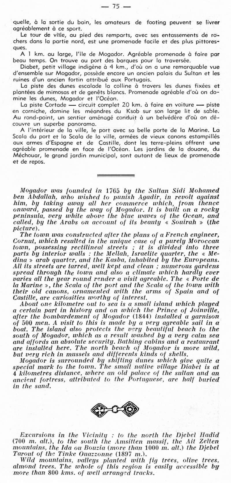GUIDE GENERAL du MAROC - Page 3 03-gui14
