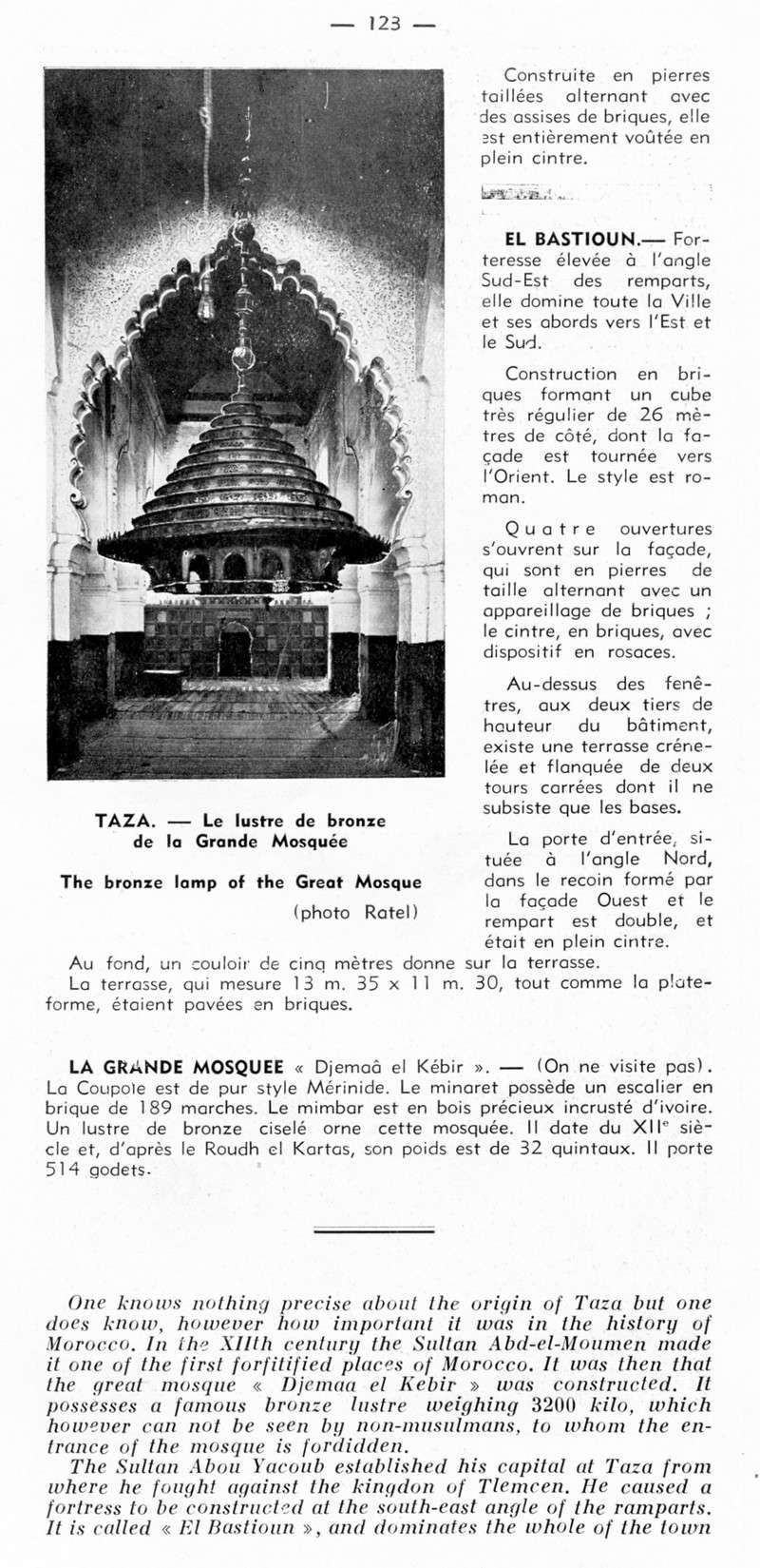 GUIDE GENERAL du MAROC - Page 5 03-gui15