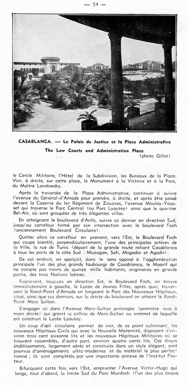 GUIDE GENERAL du MAROC - Page 3 07-gui12