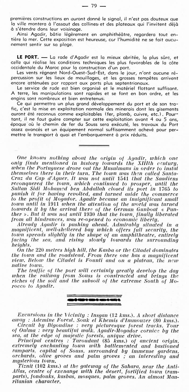 GUIDE GENERAL du MAROC - Page 4 07-gui13