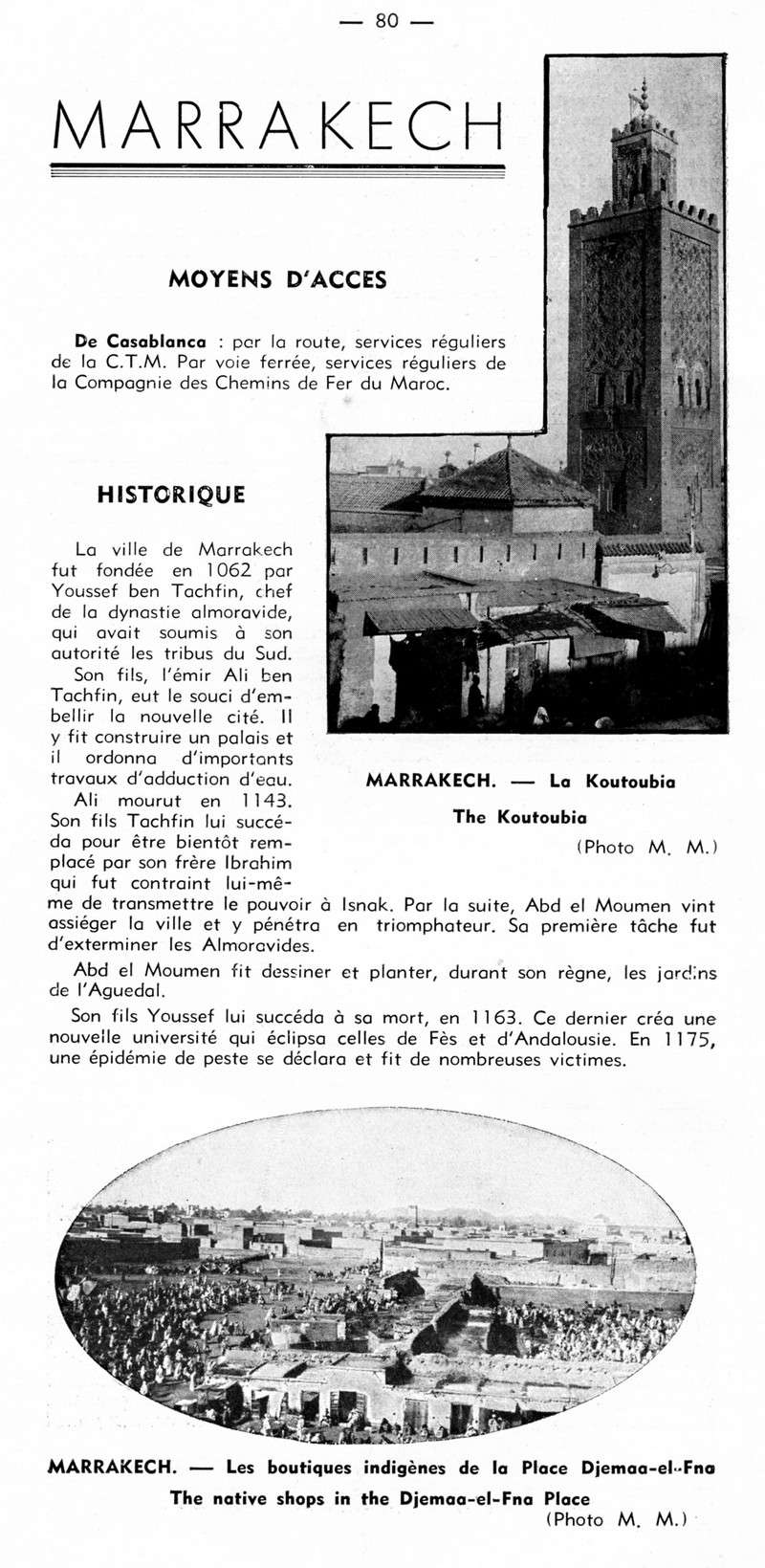 GUIDE GENERAL du MAROC - Page 4 08-gui13