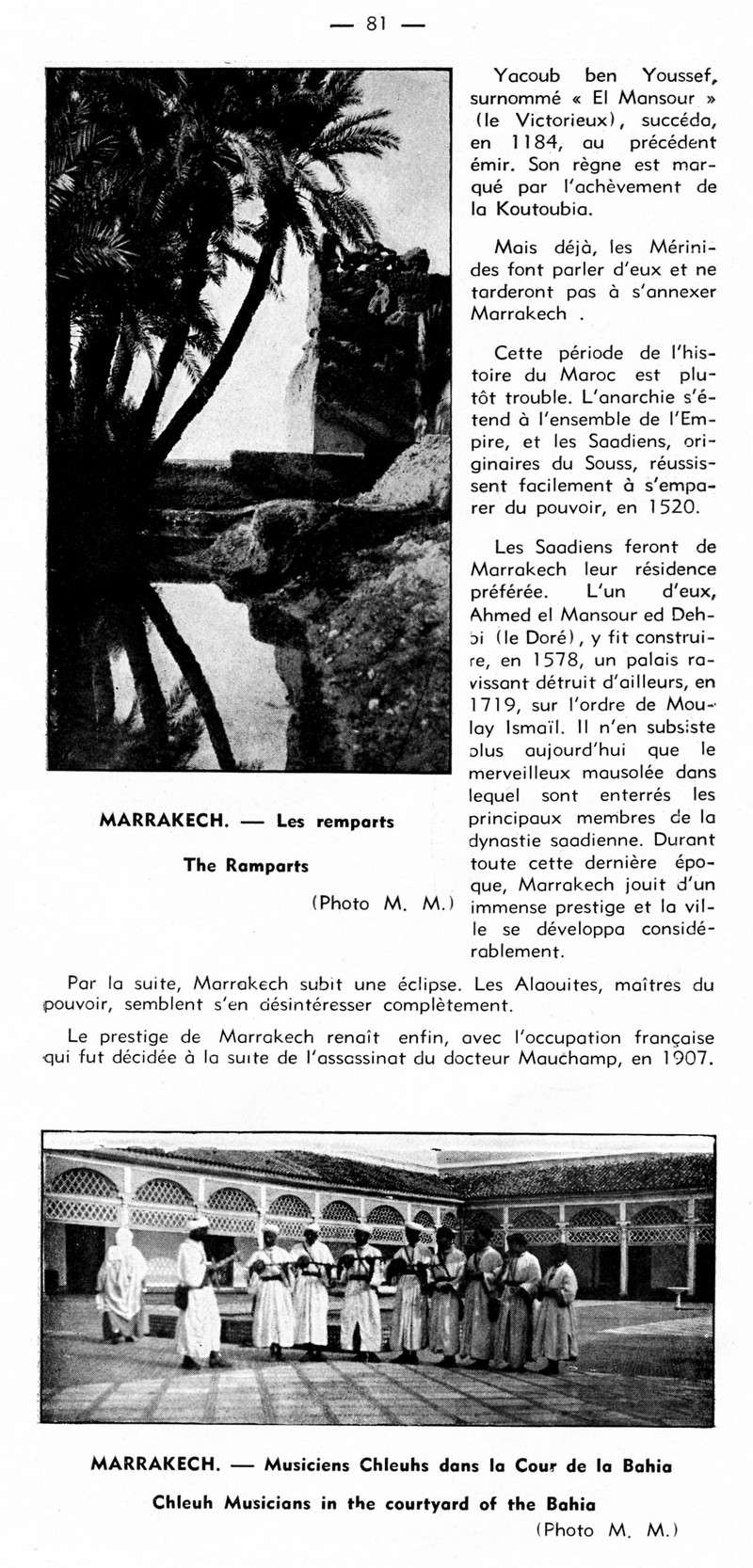 GUIDE GENERAL du MAROC - Page 4 09-gui13