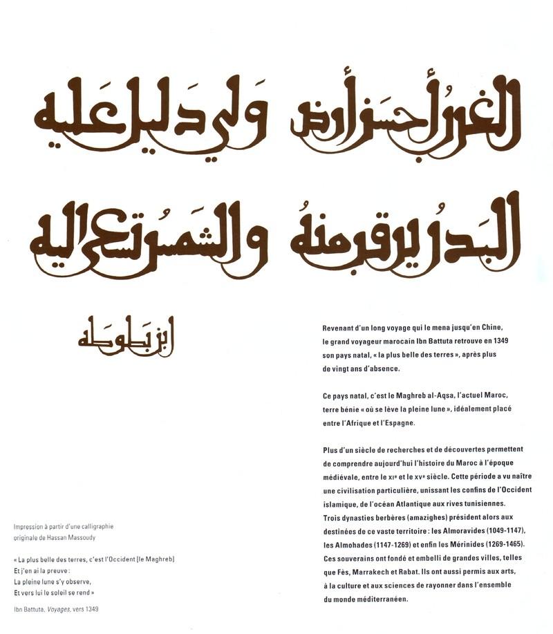 Maroc médiéval. 10000510