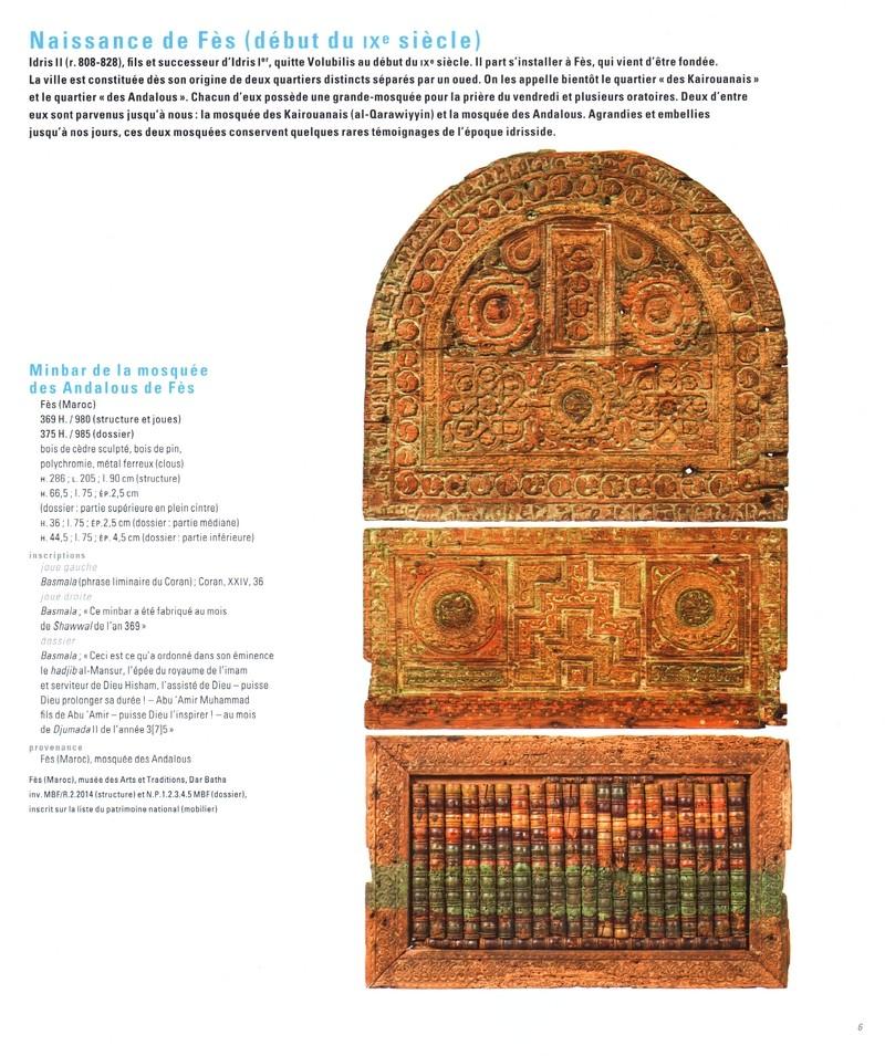 Maroc médiéval. 10000910