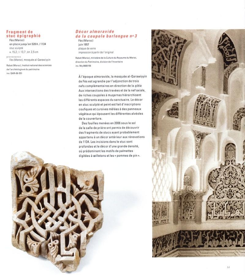 Maroc médiéval. 10001710