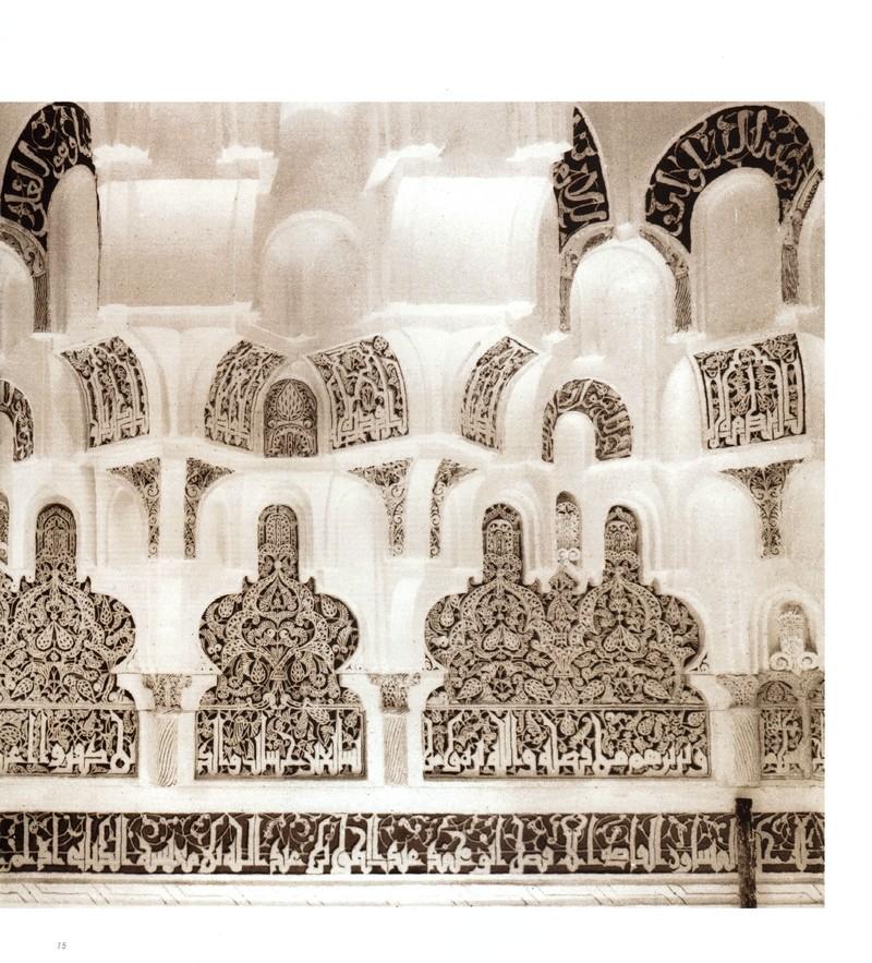 Maroc médiéval. 10001810