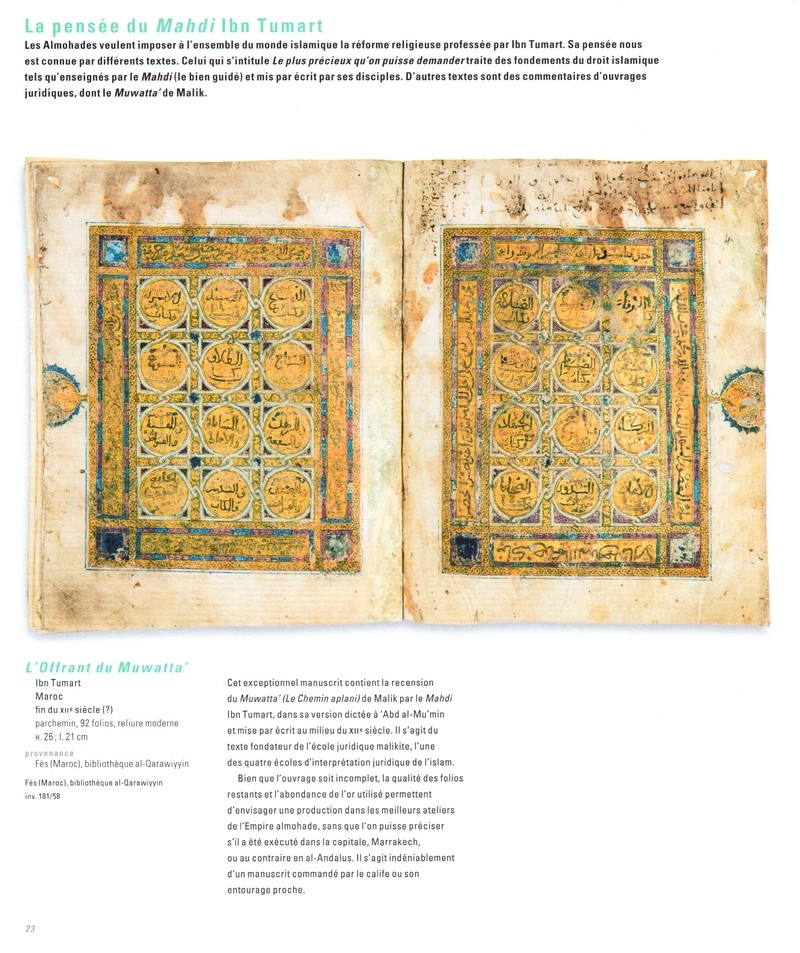 Maroc médiéval. 10002610