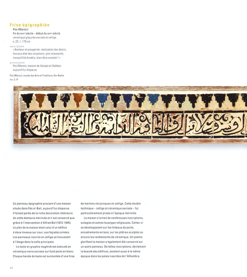 Maroc médiéval. - Page 2 10004610