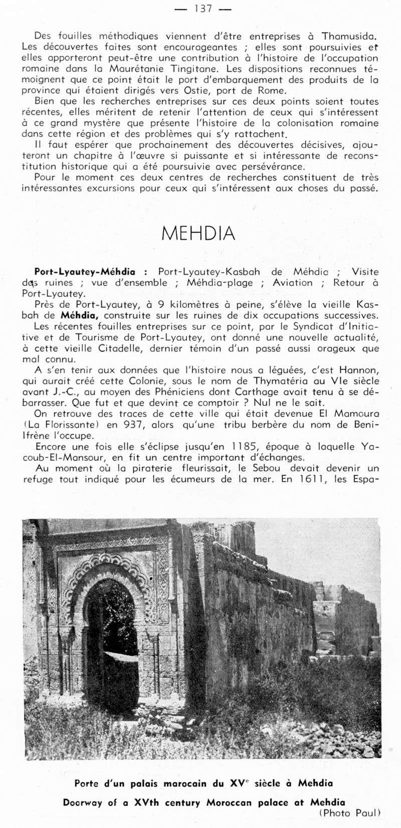 GUIDE GENERAL du MAROC - Page 6 17-gui14