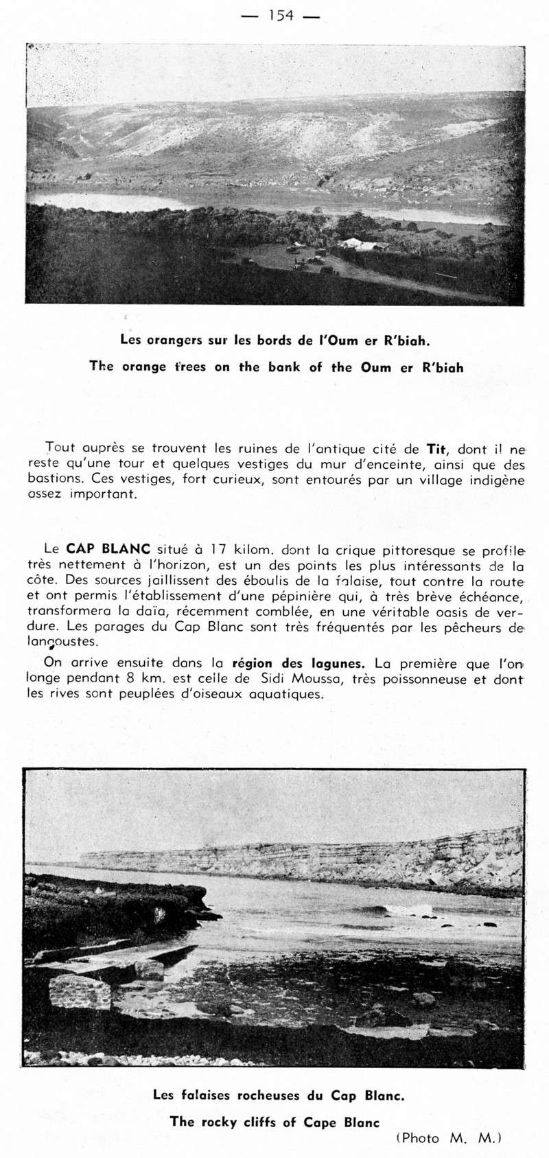 GUIDE GENERAL du MAROC - Page 7 35-gui11
