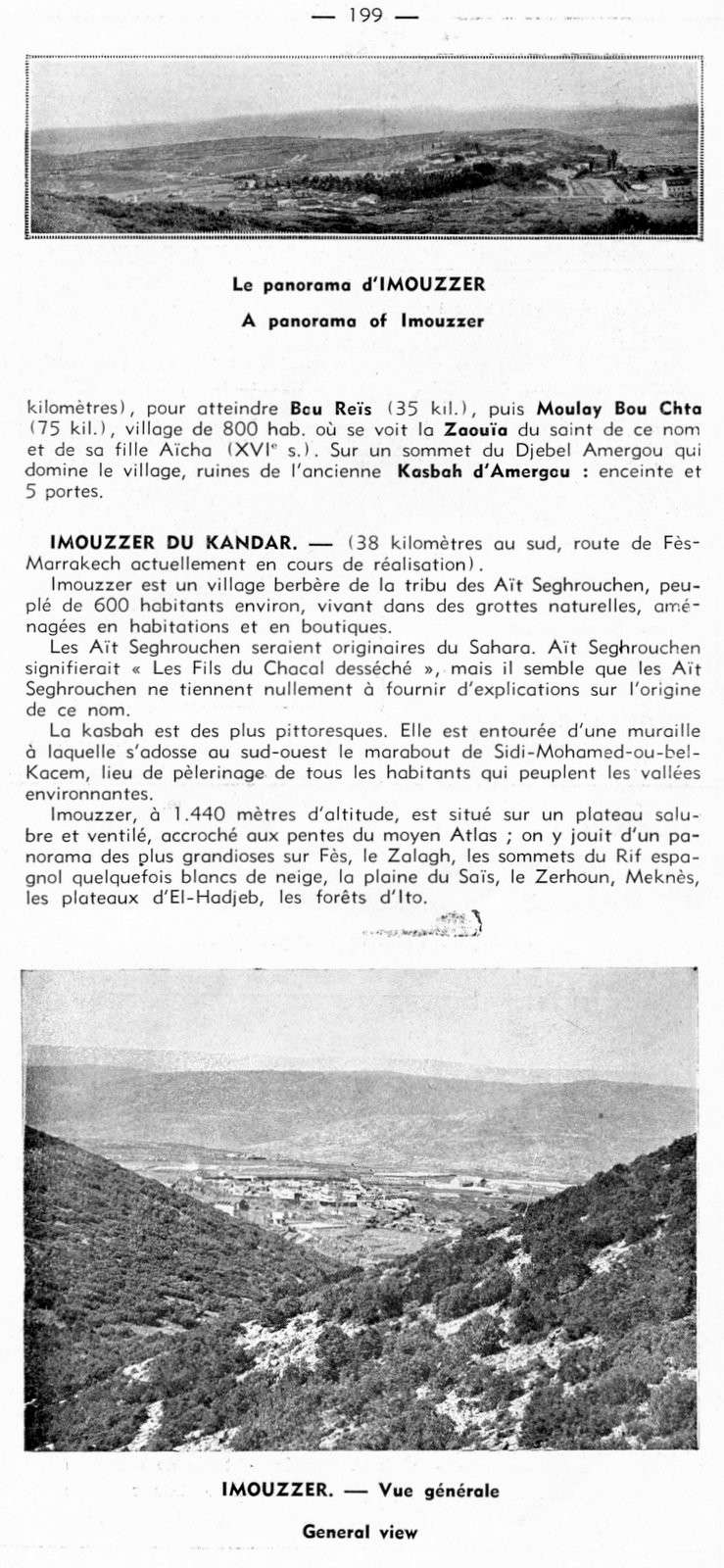 GUIDE GENERAL du MAROC - Page 8 39-gui12