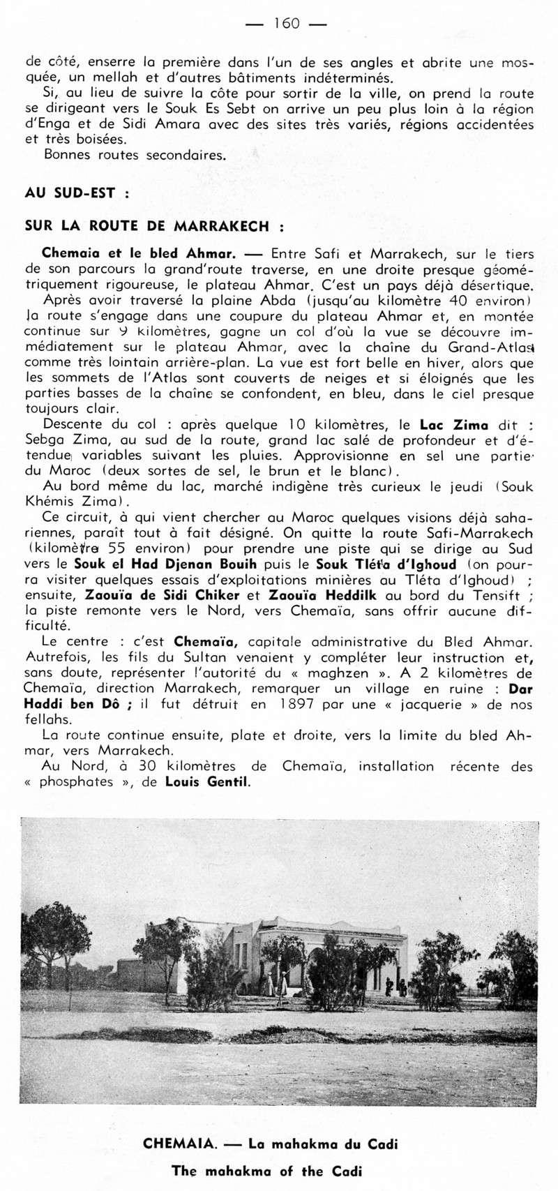 GUIDE GENERAL du MAROC - Page 7 41-gui11