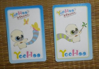 Les YOOHOO & friends de Pastdreams Imgp4348
