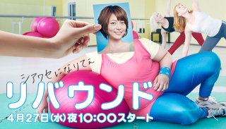 [INFO J-Drama] Crunchyroll va diffuser des J-Dramas de la NTV 29e18710