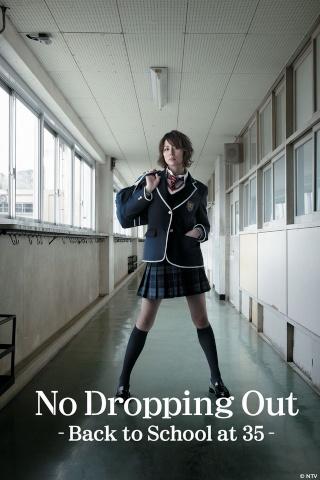 [J-Drama] 35-sai no Kôkôsei 89322f11