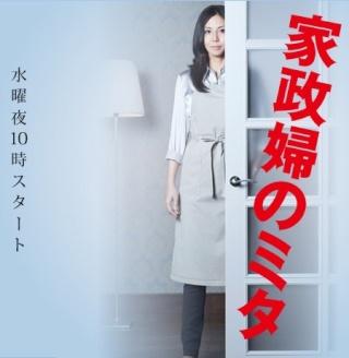 [INFO J-Drama] Crunchyroll va diffuser des J-Dramas de la NTV Af44fa10
