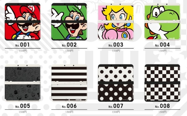 [ANNONCE] New Nintendo 3DS Coques10
