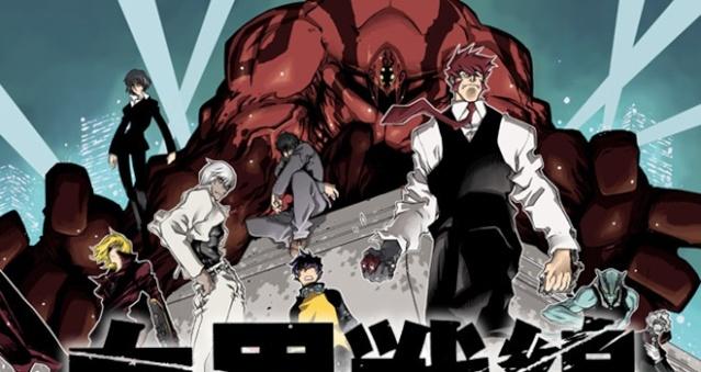 Kekkai Sensen - Mafūgai Kessha s'offre une adaptation animée (Icotaku) News_w10