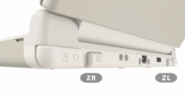 [ANNONCE] New Nintendo 3DS Ninten10