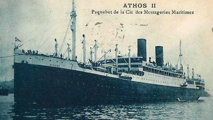 ATHOS II 111
