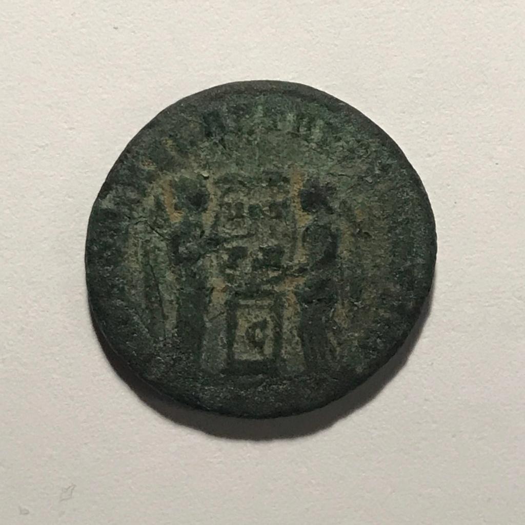 Numismate nouveau dans le monde des monnaies antiques Img_6911