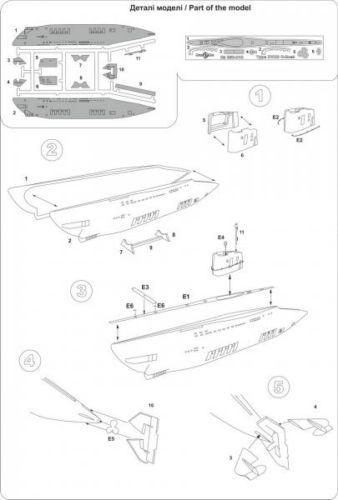 Mikromir et Wolfpack: sous marins Allemand au 1/350 _1211