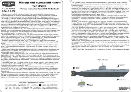 Mikromir et Wolfpack: sous marins Allemand au 1/350 _12_211