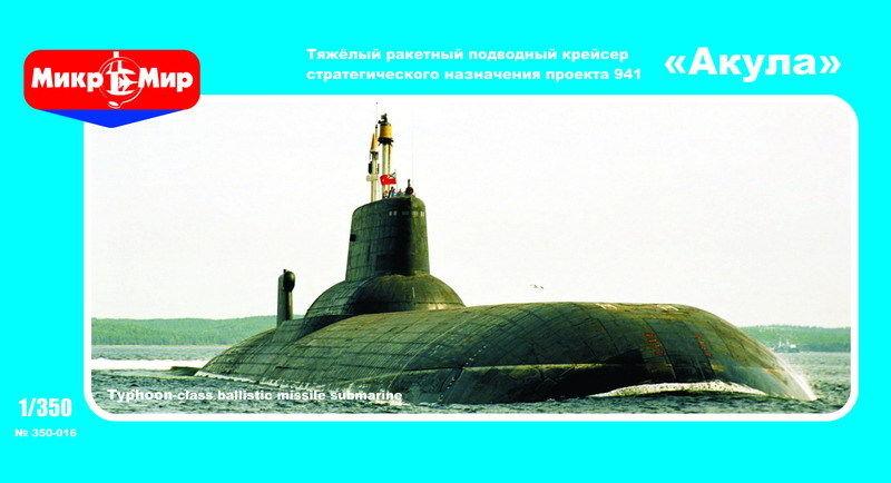 Mikromir: sous marins Russe au 1/350 _5710