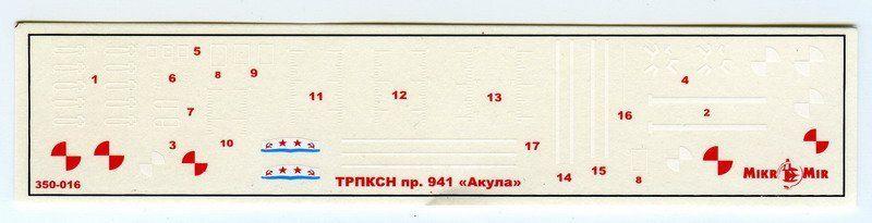 Mikromir: sous marins Russe au 1/350 _57_810