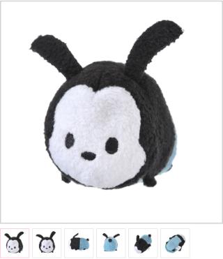 Oswald, le Lapin Chanceux - Page 4 Captur15